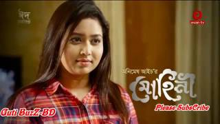 Bangla Natok Mohini 2016 (Eid UL Fitr) By Thasan, Vabna
