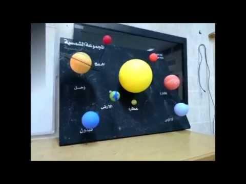 A Strong Simple Sun Tracker 10 Steps  Instructablescom