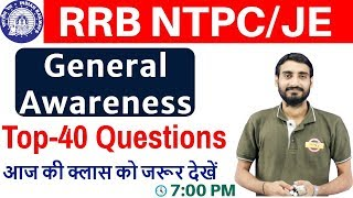 #RRB NTPC/JE || By VIVEK SIR || General Awareness || Top - 40 Questions