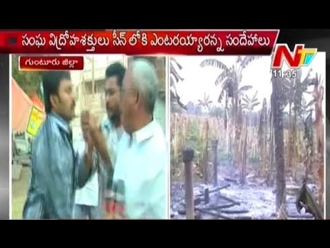 Ntv Reporter Attacked By Thullur Farmers video