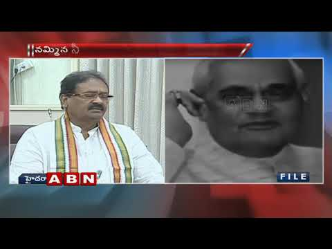 Telangana Leaders Pay Homage To Vajpayee In Telangana Legislative Assembly | ABN Telugu