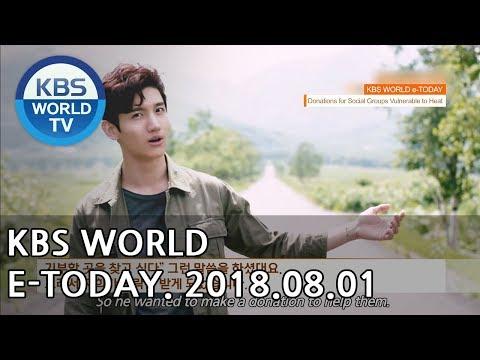 KBS WORLD e-TODAY [ENG/2018.08.01]