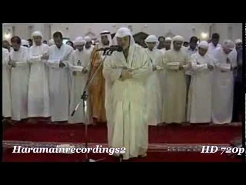 Sheikh Amir al Mahmahal very beautiful recitation