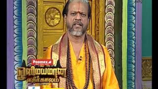 Olimayamana Ethirkaalam - Episode 2417 - March 25, 2017 - Best Scene