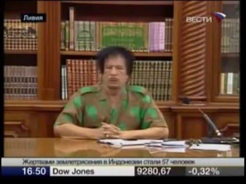 Gheddafi parla di Russia e Ucraina, intervista del 2009