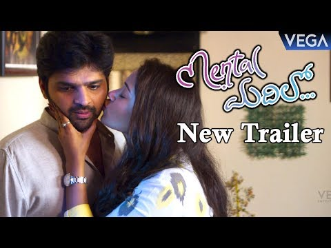 Mental Madhilo Movie New Trailer | Latest Telugu Movie Trailers 2017 thumbnail