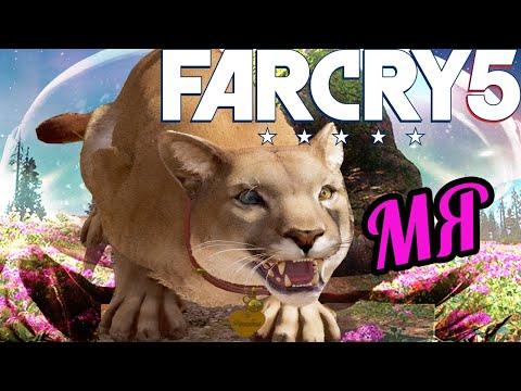 ▼Сюжет игры Far Cry 5