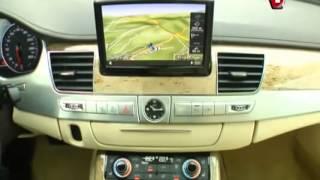 Тест драйв Audi A8  ч.1