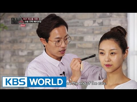 After School's Beauty Bible - Learn about baseball goddess makeup