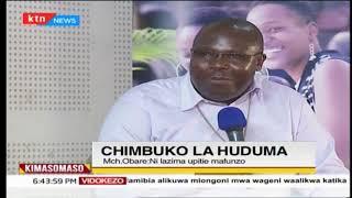 Maswali yaulizwa kuhusu wachungaji wachanga   Kimasomaso 20th October 2018