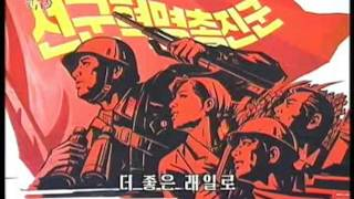 North Korean Song: Towards the Better Future