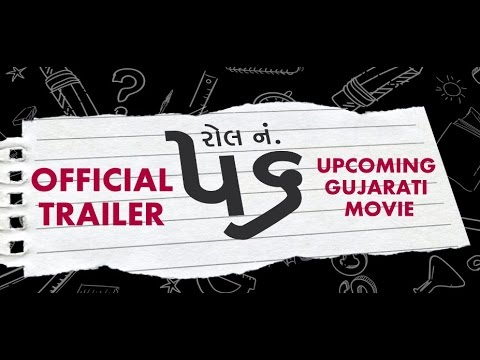 Roll No 56 I Official Trailer I Upcoming Gujarati Movie 2017 I Krup Music thumbnail