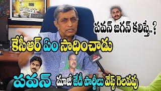 Loksatta Jayaprakash Narayan Exclusive Interview l