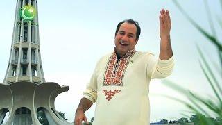 download lagu Shukriya Pakistan 14 August 2016 gratis