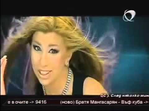 Keti Garbi - Esena Mono (Yunan Şarkısı)