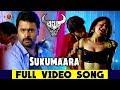Asura Telugu Movie Songs    Sukumaara Video Song    Nara Rohit, Priya Benerjee