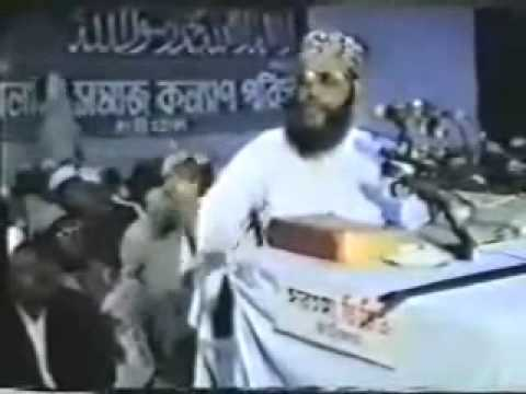 Bangla Tafseer Mahfil - Delwar Hossain Sayeedi At Chittagong 1980s [full] Rare Waz video