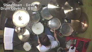Download Lagu Shinedown - Devil Drum Cover by 유한선 Gratis STAFABAND