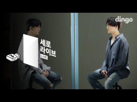 Download Lagu [세로라이브] JJ Project - 내일, 오늘 MP3 Free