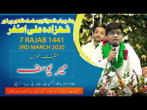 Manqabat | Mir Yousuf | Jashan-e-Babul Hawaij - 7 Rajab 2020 - Imam Bargah Al Mohsin Hall