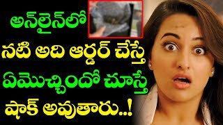 Sonakshi Sinha ANGRY REACTION On Getting FOOLED By A Leading Shopping Website | Bollywood News | TTM