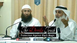 The Devils Touch | Protection Against Black Magic – Shaykh Adnan Abdul Qadir