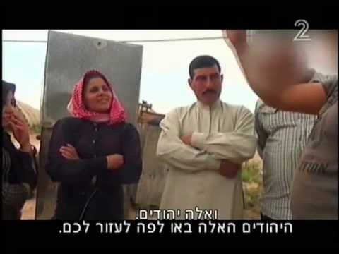 Israelis Aid Syrian Refugees in Secret