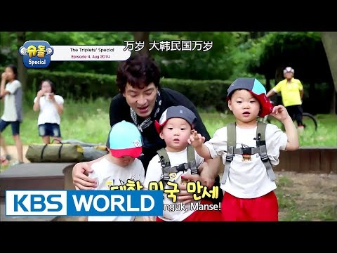 The Return of Superman - The Triplets Special Ep.4