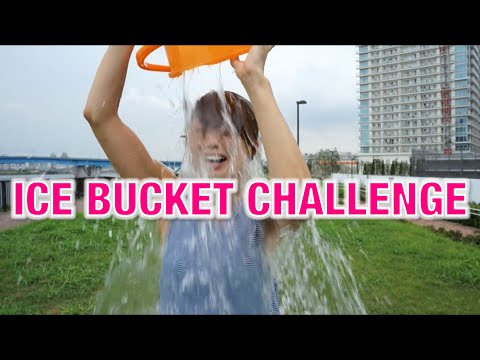 �Х���󥬡���Ѳ��á�#218��(�֥?��Ϣư) Ice Bucket Challenge! ��ʬ�ʤ��Make a difference!