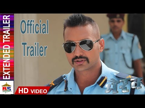 BHAIRAV EXTENDED TRAILER  || NIKHIL UPRETI || NEPALI MOVIE