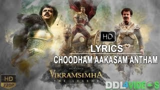Vikrama Simha - Vikramasimha (2013) - Choodham Aakasam Antham Telugu Song Lyrics
