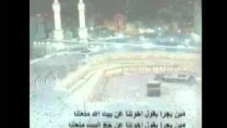 Dhekra Mohamed _La chanson interdite