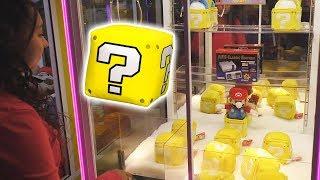 I wonder what's inside the MYSTERY Block!?!