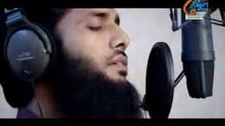 Best Islamic Song, Bangla Gojol সুখের চেয়ে দুঃখ ভালো জানি... অসাধারণ কণ্ঠে ইসলামিক সংগিত Video 2016