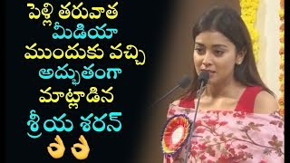 Shriya Saran SUPER Speech About Cancer | Balakrishna | Kavitha |TTM