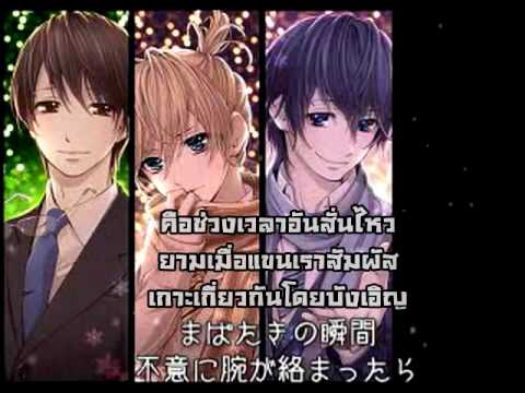 Your Highness  My Princess [ Eternal_Thai-FanSub ] Video