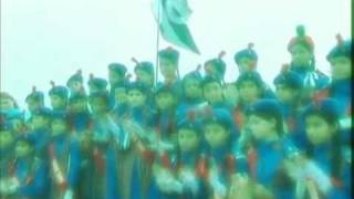 Pakistani Hindko Natonal Song sohna pakistan
