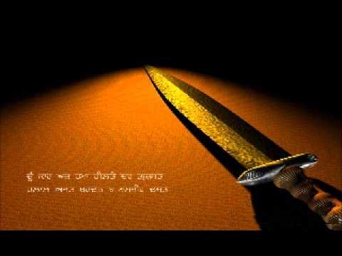 Bhai Harjinder Singh Sri Nagar Wale - Apne Karam Ki Gat Mein...