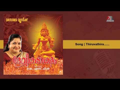 Thiruvathira - Devikadaksham