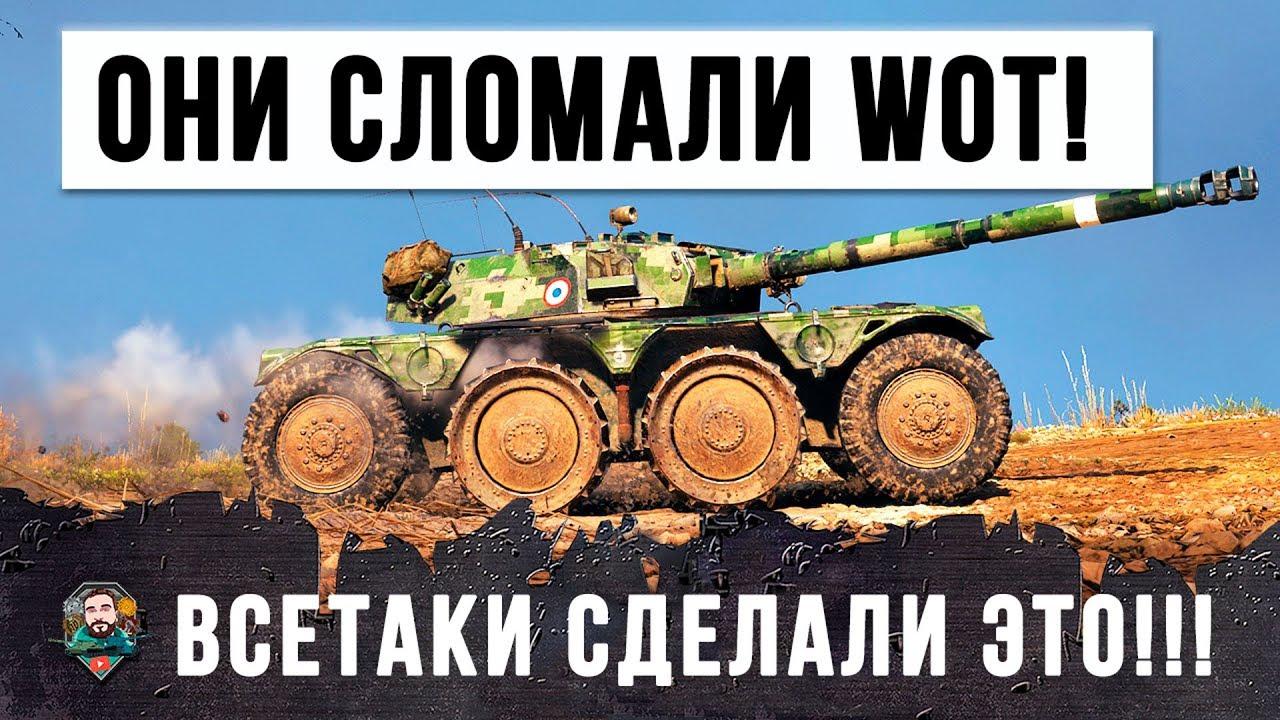 ШОК!!! 10К УРОНА НА ЛТ- ЭТОТ ТАНК СЛОМАЛ WORLD OF TANKS!