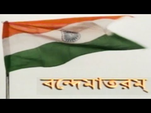 Vande Mataram Full Video Song | Srikanto Acharya | Nachiketa...