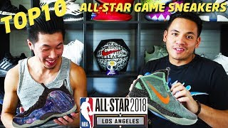 TOP 10 GREATEST SNEAKERS WORN IN NBA ALL STAR GAME!
