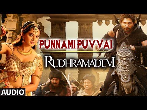 Punnami Puvvai || Rudhramadevi || Allu Arjun, Anushka, Rana Daggubati, Prakashraj