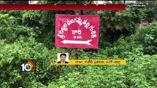 కన్నెర్రజేసిన ఎర్ర  కాలువ..- Jangareddygudem Mandal Chepala Peta Village Drowned in water  - netivaarthalu.com