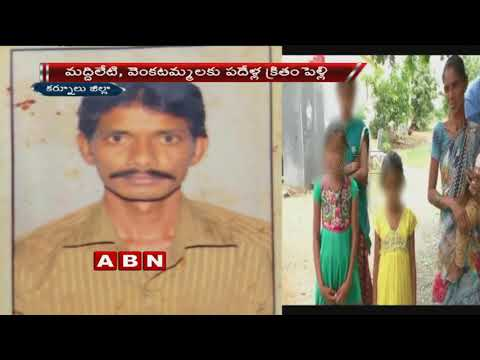 Man Sells his two Minor Daughters at Kurnool district