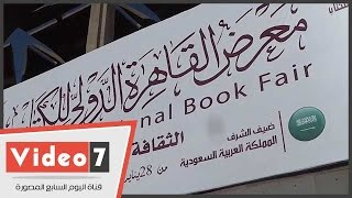 بالفيديو..طوابير جمهور معرض الكتاب تملئ شارع صلاح سالم
