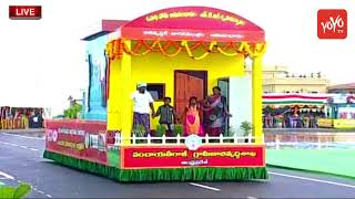 Panchayati Raj and Rural Development Department Shakatam in 72 Independence Day Celebrations