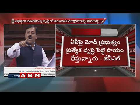 GVL Narasimha Rao Speech in Rajya Sabha | TDP Misleading AP People on Special Status | Part1