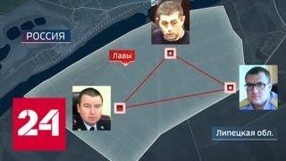 """Программа """"Дежурная часть"""" от 23 декабря 2017 года - Россия 24"""