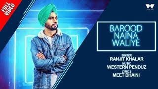 Barood Naina Waliye   Ranjit Khalar   Western Penduz   Unit 11   Latest Punjabi song 2018